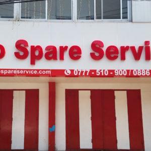 Auto Spare Service
