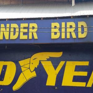 Thunder Bird Corperation