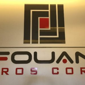 FOUANI BROTHERS CORPORATION